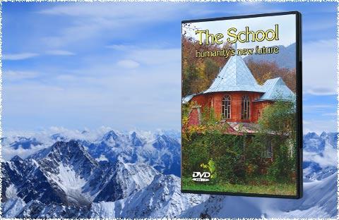 school-caucasus480
